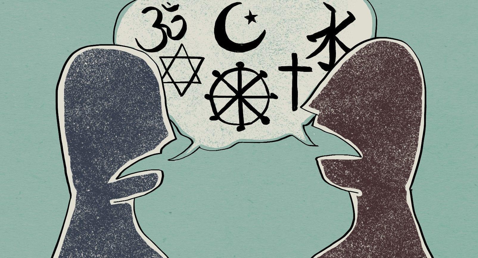 العلم و الدين