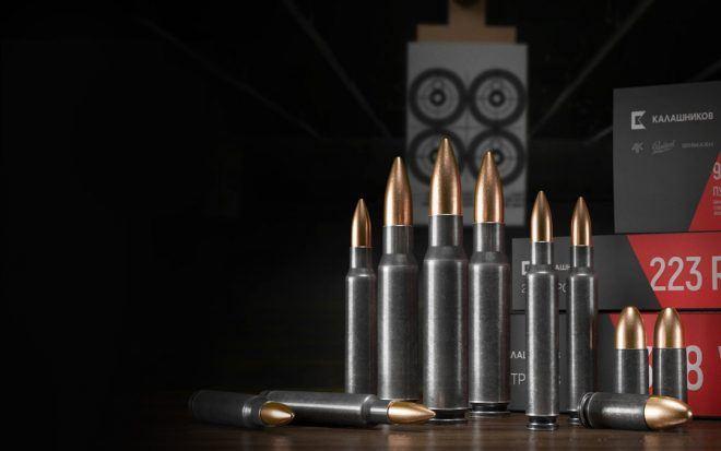 Kalashnikov anuncia su propia línea de municiones
