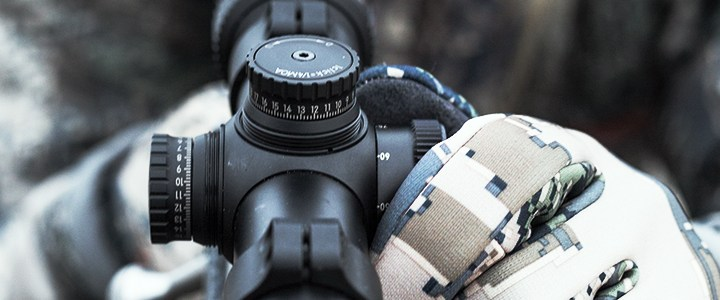Nikon presenta los visores de potencia variable MONARCH M5