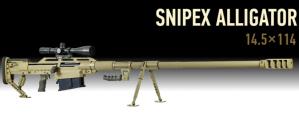 Ukrainian Snipex Alligator 14.5 × 114mm Anti-Material