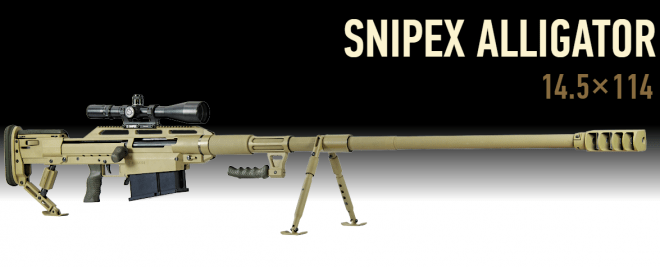 Ukrainian Snipex Alligator 14.5 × 114mm Anti-Material