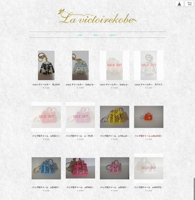 Online Shop Baseカスタマイズ