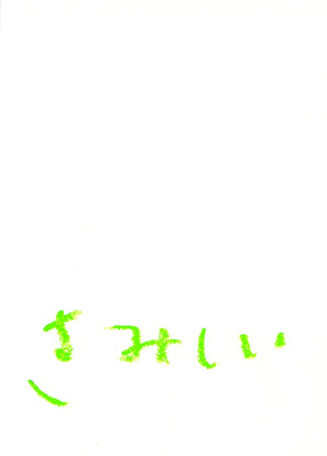 minna00108