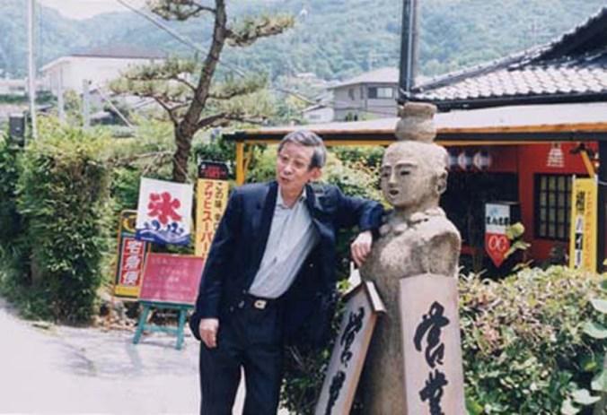 Sugiyama 23