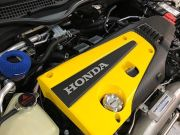Civic Type R engine cover