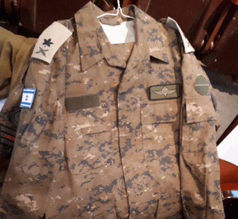 Patrón de camuflaje para las Fuerzas Armadas israelíes 2