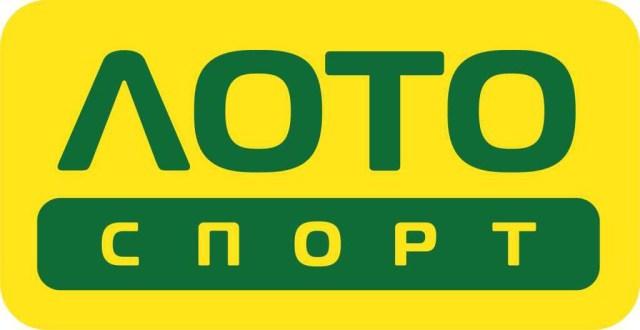 Loto_Sport_Logo_2