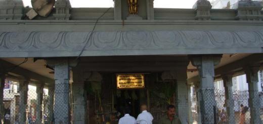 bedi anjaneya swami temple tirumala