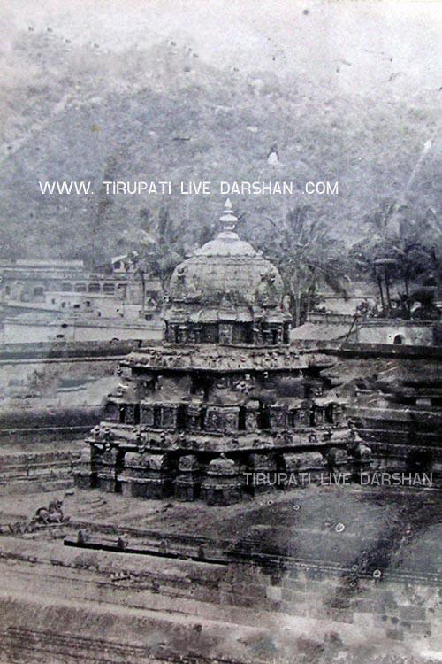 Sri Venkateswara Swamy Hd Wallpapers Tirumala Rare Images In 1900 S Tirumala Tirupati Vaibhavam