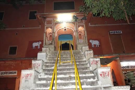 Entrance to Sri Madan Gopal Ji Temple