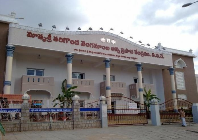 Sri Venkateswara Annadanam Trust