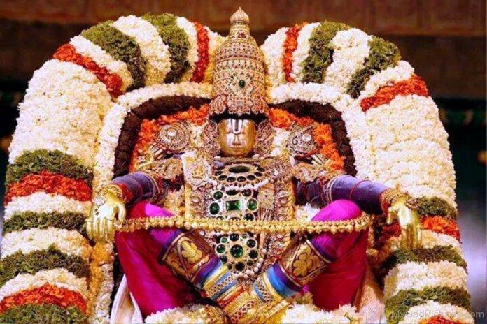 Tirumala darshan rush today