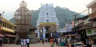 kukke subramanya swamy temple