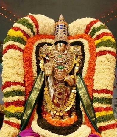 Tirumala Online Room Allotment