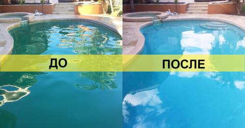 Средство от водорослей и зелени в бассейне