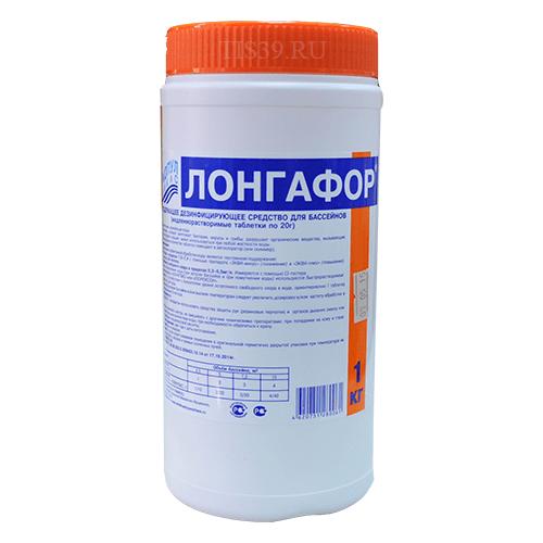 Лонгафор хлор длительного действия в таблетках по 20г 1 кг