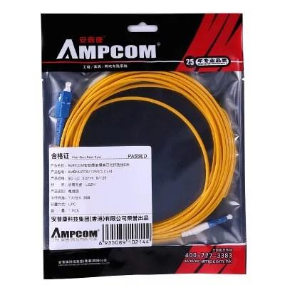 AMPCOM LC to SC Fiber Patch Cable Single Mode Simplex 9 125um OS1 LSZH 1