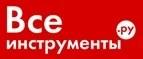 """Распродажа товаров в магазине """"ВсеИнструменты.ру"""" 1"""