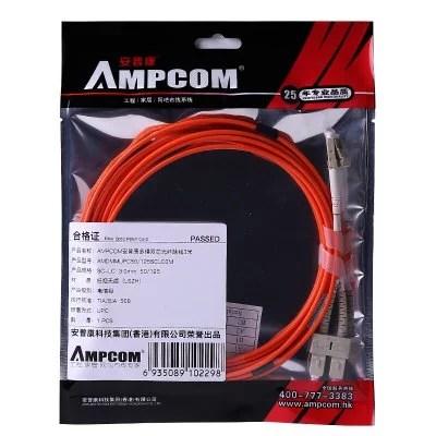 AMPCOM Multumode Duplex 50 125 LZSH Fiber Cable LC to LS Fiber Patch Cord 1
