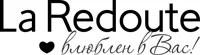 La Redoute: Скидка доп. -25% на новый заказ.