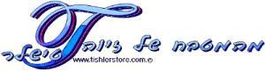 logo tishler 66