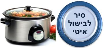 slow cooker 53