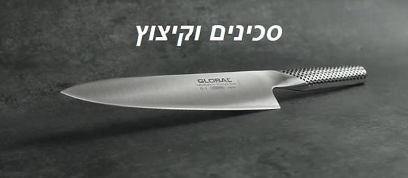 slicer171.jpg