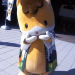 2015年の埼玉県民の日・群馬県民の日はなにが無料になるの?