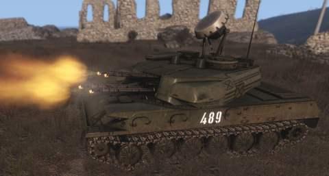 ArmA 3 MilSim Clan - zsu 23 1