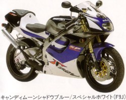 RGV250SP (VJ23)