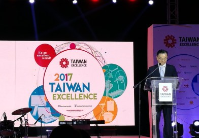 Meet some of the brands that make up the 2017 Taiwan Excellence campaign