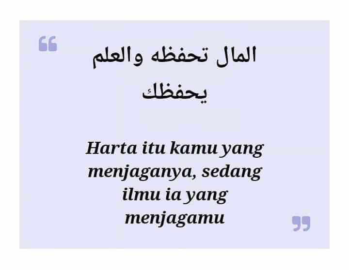 74 Kata Mutiara Islam Singkat Penyejuk Hati Dan Jiwa