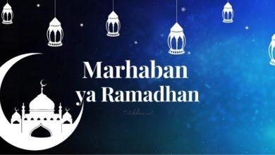 Photo of Ucapan Menyambut Ramadhan 2020 yang Menyentuh