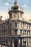 Teatro Odeón (1)