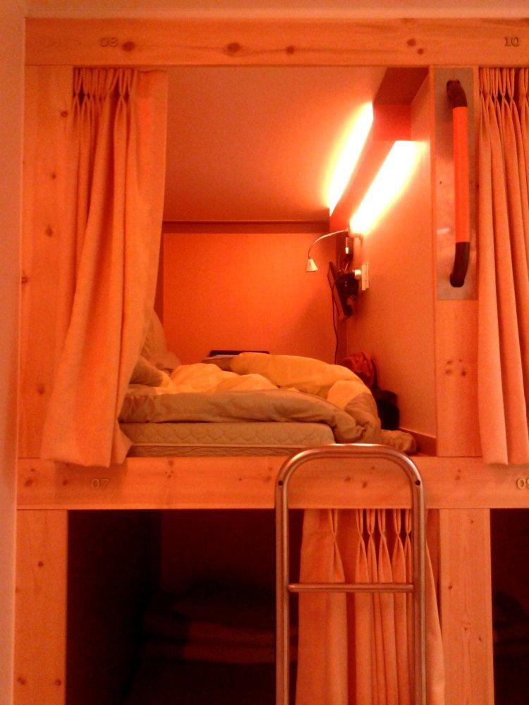 """Mi """"habitación"""" en el hostel"""