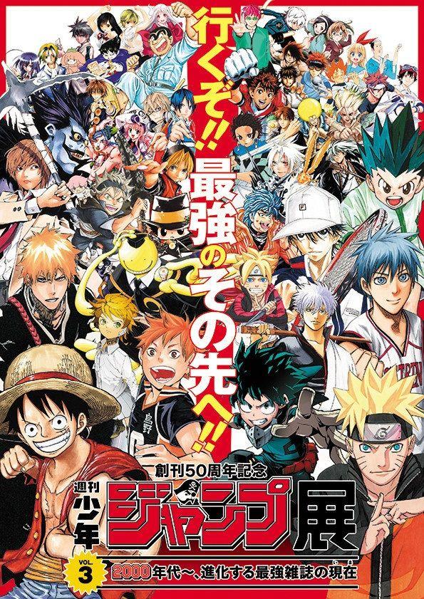 Meilleur Manga De Tous Les Temps Selon Les Japonais : meilleur, manga, temps, selon, japonais, Pourquoi, Arrêté, Mangas, Animés, Mutyebele