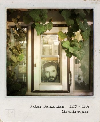 A picture taken with an iPhone on September 20, 2014 and processed with Hipstamatic and Polamatic applications shows a portrait of Akbar Banootian inside a decorative box next to his grave at the martyrs section of Behesht-e Zahra (Zahra's Paradise) cemetery, south of Tehran. Banootian was a 29-year-old Iranian volunteer, killed on August 23, 1984, during the Iran-Iraq war (1980-88). The war between Iran and Iraq was the longest conventional war of 20th century and was officially started on September 22, 1980, when Iraqi armed forces invaded western Iran and ended on August 20, 1988, when Iran accepted the United Nation's ceasefire resolution 598. More than one million people died in the eight-year war