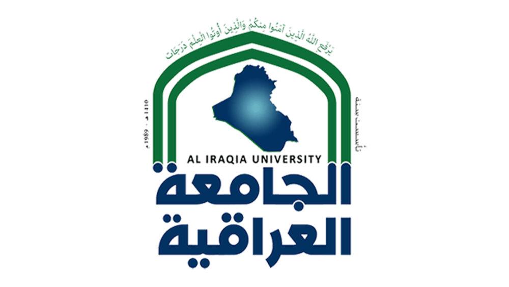 الجامعة العراقية   Aliraqia University