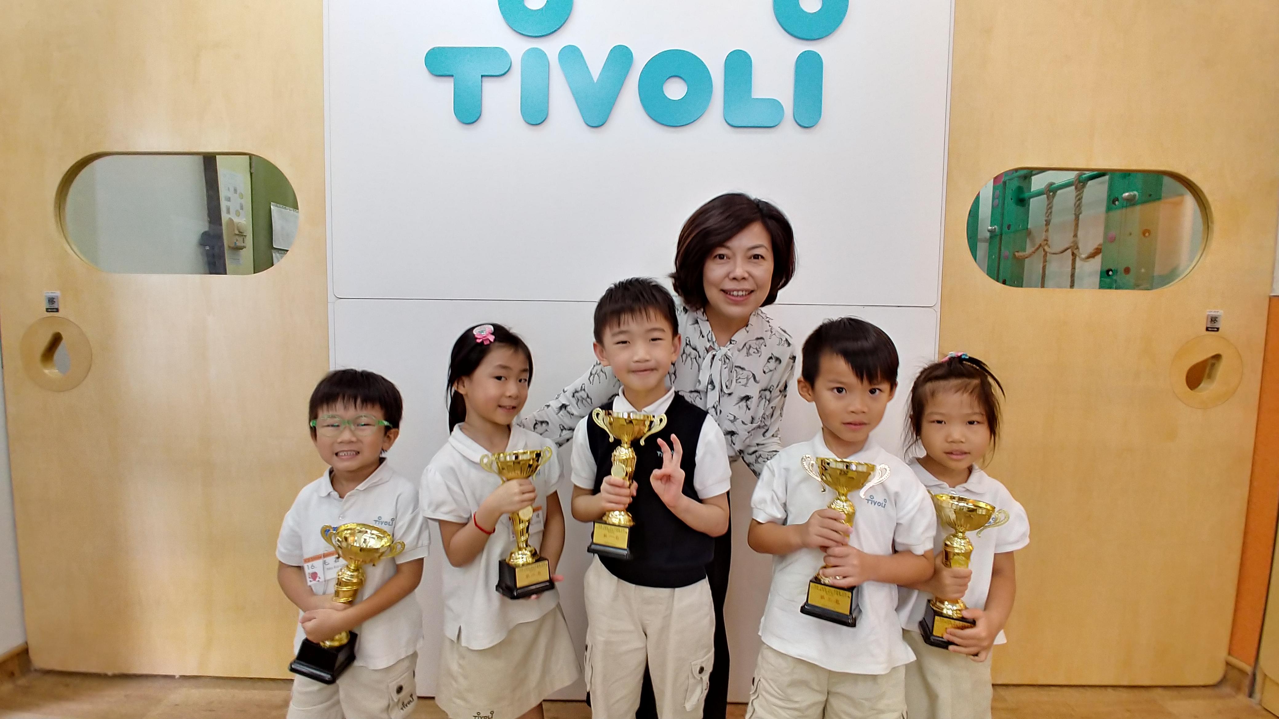 2018香港(國際)珠心算學會珠心算大賽得獎名單 | Tivoli Parents' Club