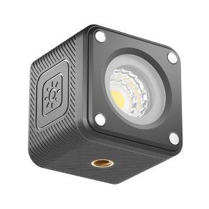Ulanzi 2172 L2 Cute Lite Waterproof LED Light india tiyana 37