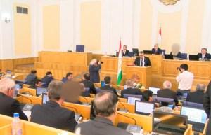 Тоҷикистон ташкил намудани партияҳои исломии сиёсиро манъ кард
