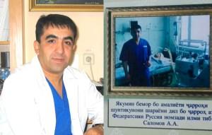 Суғд Абдумалик Саломов