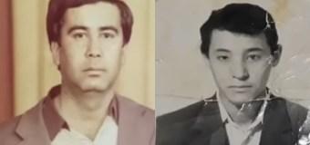 Ӯзбекистон: оғоз намудани парвандаҳои ҷиноии такрорӣ идома дорад