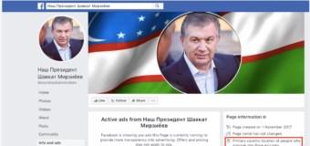 Facebook: Русия дар сомонаҳои иҷтимоӣ Раҳмон ва Мирзиёевро таъриф менамуд