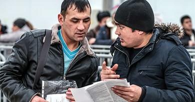 Пардохтҳои иловагӣ барои муҳоҷирони меҳнатӣ дар Русия