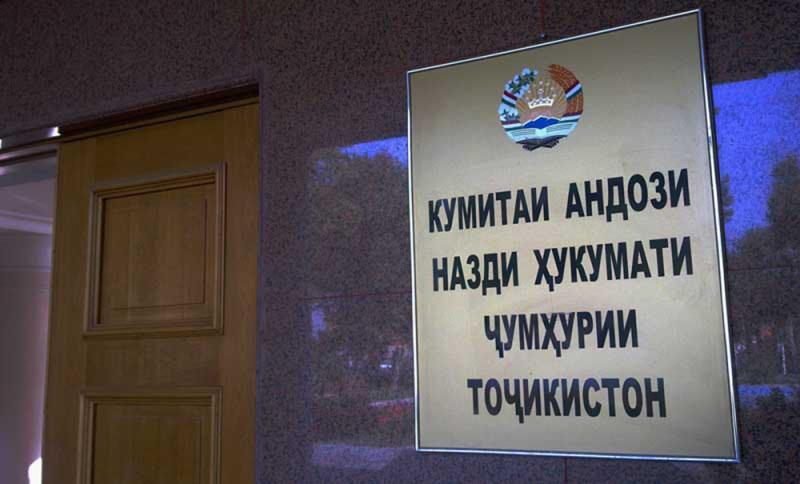 Соли 2020 дар Тоҷикистон андозро афзоиш медиҳанд