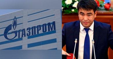 Газпром газро ба Қирғизистон бо нархи гарон мефурӯшад