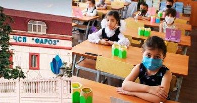 Тоҷикистон: маълумотнома барои хонандагони синфи якум 180 сомонӣ