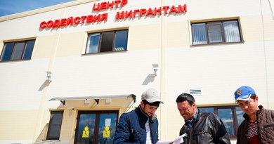 Мақомоти Ӯзбекистон аз муҳоҷирон даъват мекунанд, ки ба тазоҳуротҳо дар Русия иштирок накунанд