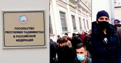 Москва: намоиш барои ҳимояи Иззат Амон